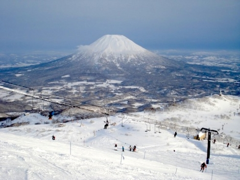 The Epic Pass now includes five days' skiing and snowboarding in Niseko, Japan